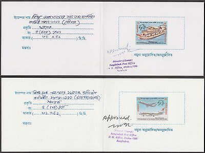 Bangladesh Upu 1999 Boat / Airplane Signed Archival Proof Cards