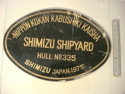 1975 Vintage Ship BUILDER'S Plate / Plaque - 100% ORIGINAL - NIPPON JAPAN (2871)