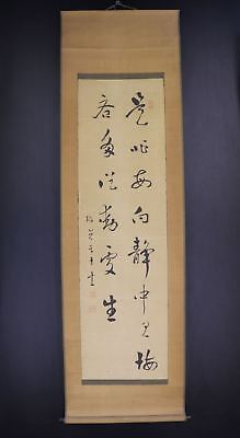 JAPANESE HANGING SCROLL ART Calligraphy  Asian antique  #E8073