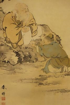 JAPANESE HANGING SCROLL ART Painting  Asian antique  #E8086