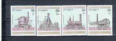 Somalia Trains 1998  Mnh