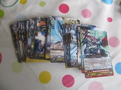 Job lot Cardfight!! Vanguard Cards