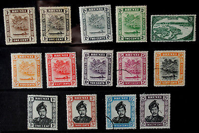 Stamps Brunei collection mint