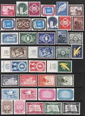 United Nations 1950s Selection (80+), VF MNH - AWESOME !!!