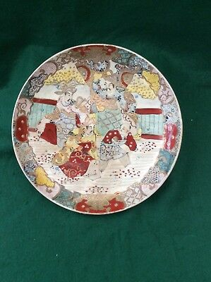Antique Satsuma charger  (11 inches)