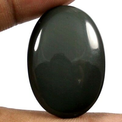 26.75cts Excellent Quality Natural Rainbow Obsidian Oval Cabochon Loose Gemstone