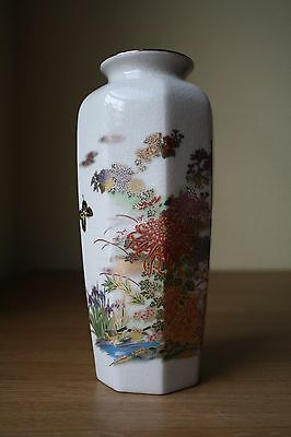 Vintage Asian Japanese Vase Floraloriental Design Gold Crackle Glaze Japan