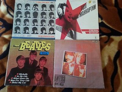 JOB LOT of 4 BEATLES LPs RARE USSR PRESS VINYL IN EX+++ TO NM CONDITION