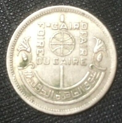 5 Piastras (Moneda Egipcia) (Cairo Trade Faire) 1976