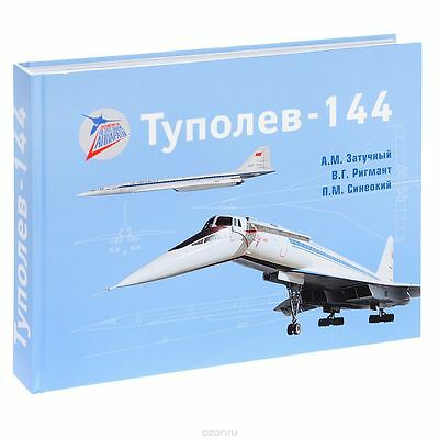 Russia Russian NICE 2015 book - Tupolev Tu-144 Supersonic airliner AEROFLOT