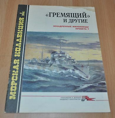Marine Collection 2/96 Soviet destroyers project 7 USSR Russian Navy Fleet Book