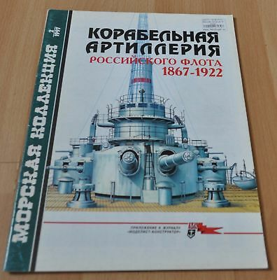 Marine Collection 2/97 Ship artillery of the Imperial Russian Navy Fleet Book