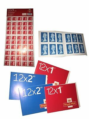 Royal Mail 1st and 2nd class Letter Large Letter Self Adhesive Postage Stamps