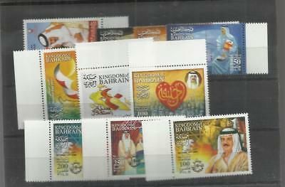 Bahrain mint sets selection