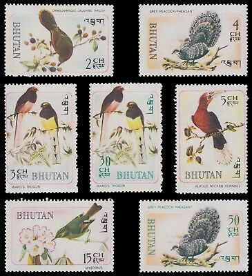 Bhutan Peacock Birds 7 Values Complete Mint Set