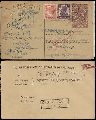 PAKISTAN OPT ON INDIA 3as ON POSTAL STATIONERY CARD WITH AD RECEIPT