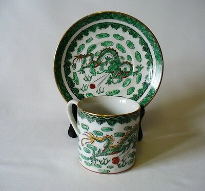 Vintage Oriental / Chinese Porcelain Coffee Canister - Green Dragon Decoration