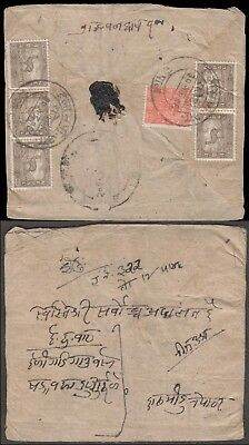 Nepal Nice Registered Cover With Definatives