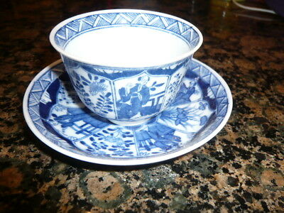 Chinese Blue and white teacup and saucer
