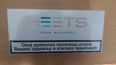 IQOS Tabak-Sticks Heets From Marlboro for IQOS (200 Heets) : Amber, Yellow, Mint