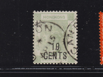 (HKPNC) HONG KONG 1898 QV 10c/30c CANTON CDS WITH WIDE 10 1.25mm APART,VF SCARCE