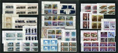 Canada Commemorative Imprint Blocks etc from 1985, 1986. MNH