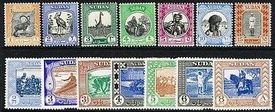 SG 123-136 NILE VALLEY 1951 DEFINATIVES - SHORT SET TO 8p - MOUNTED MINT