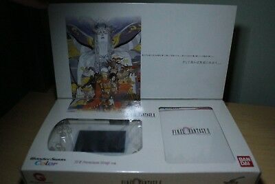 BANDAI Wonder Swan Color Final Fantasy 2 Limited Edition (Boxed)