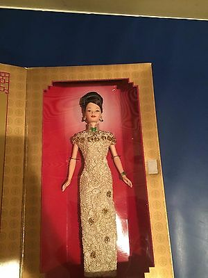 Golden Qi-Pao Barbie Doll 1998 Mattel Limited Edition Chinese NRFB
