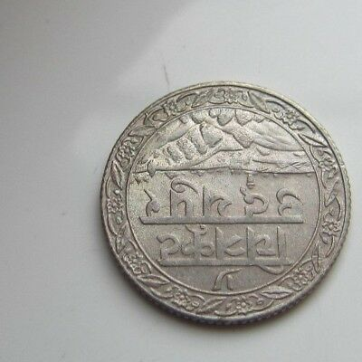 British India 1/4 Rupee Aunc