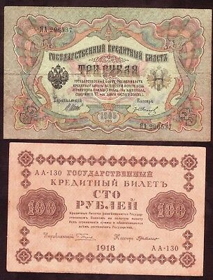 1905 1918 Russia 3 100 Rubles Empire Lot 2 Rare Vintage Paper Money Banknotes