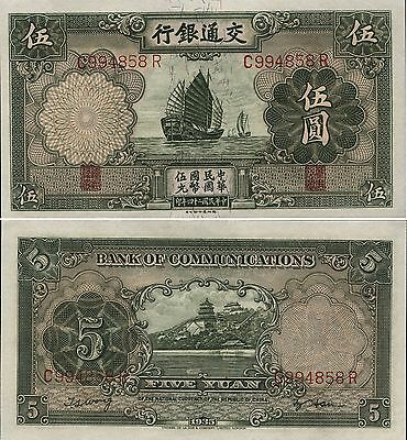 China P-154a Bank of Communications  5 Yuan  UNC