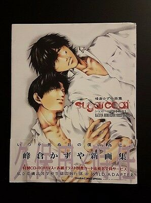 SUGAR COAT Art Book Kazuya Minekura WILD ADAPTER w/ CD + Obi saiyuki JAPAN yaoi