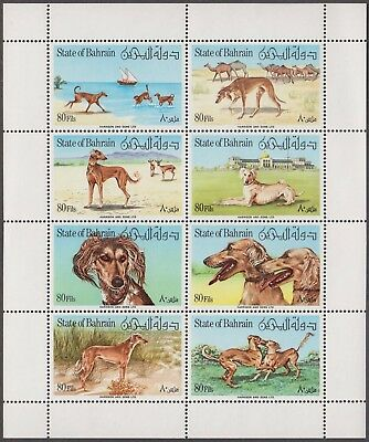 BAHRAIN 1977 DOGS ON BEACH MINT 8 VALS SETENANT SHEET LET AND SCARCE (SG 249b-h)