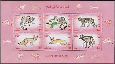 Oman 1991 Sand Cat Mint Setenant Miniature Sheet Of 6 Stamps (Sg 512)