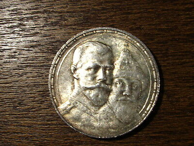 Russia Old Silver Coin 1 Rouble 1913