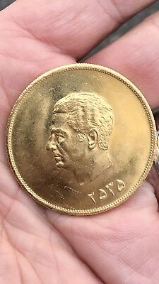 Antique Islamic Persian Mohamad Reza Shah 5 Pahlavi 22ct Gold Coin Scrap 41g