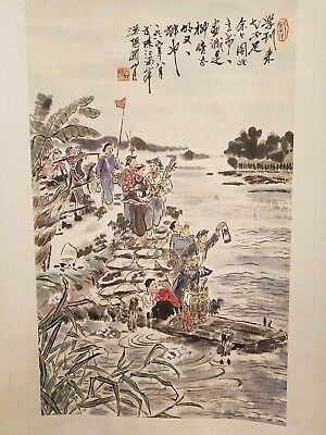 CG 123 Nice Chinese Hand Painted Scroll, Happy People, Sealed and Signed