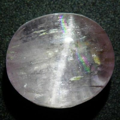 11.25 Ct Unique Very Rare Unbelievable Royal Pink Kunzite Cat's Eye Oval Cab Gem