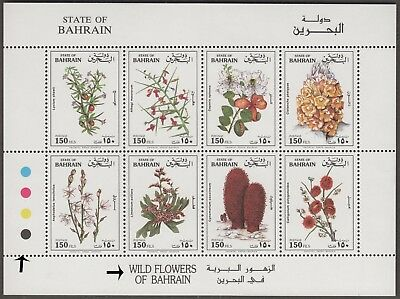 Bahrain 1993 Wild Flowers Mint Setenant Sheet Let Of 8 Stamps Sg 489-496