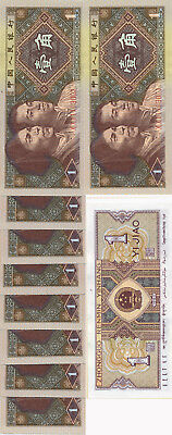 CHINA 1 JIAO 1980 Banknote bundle of 20 notes UNC