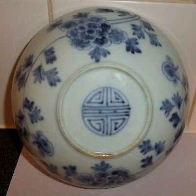 Old Chinese Blue & White Bowl Floral Decor Shou Mark To Base Poss. Kangxi Period