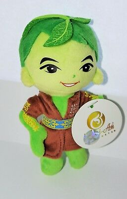Official ASTANA EXPO 2017 mascot Kuat plush toy. Made in Kazakhstan