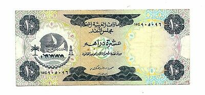 United Arab Emirates (P3) 10 Dirhams 1973