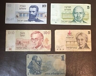 Lot 5 Israeli BankNotes Lirot & Shekels 1958 - 1979 Used Condition (#U9310)