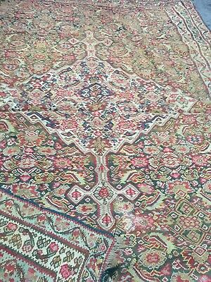 Antique Armenian or Persian Carpet 200cm*140cm