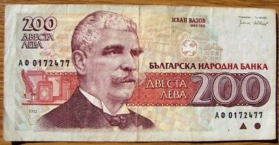 A Very Collectable  1992  Bulgaria   Banknote  For  200  Leva  Scarce  Banknote