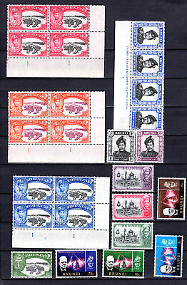 Brunei Malaya Straits Settlements 1949-1965 Selection Of Mnh & Mh Stamps