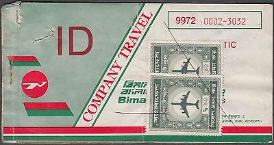 Bangladesh Biman Travel Ticket With 2 Revenues