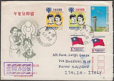 Taiwan China Lovely 5 Values On Airmail Cover To Salerno Italy